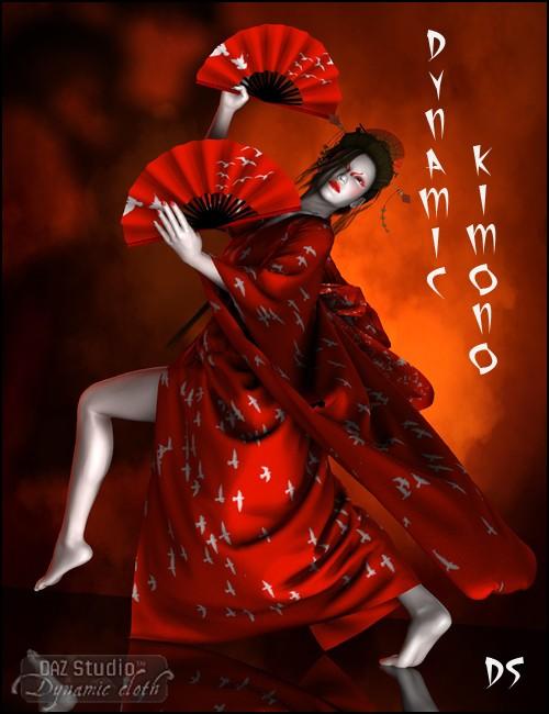 Dynamic Kimono for DS