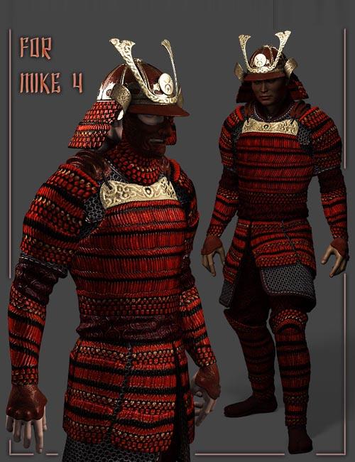 Samurai Yoroi Armor for M4