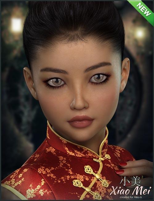 [Free] FWSA Xiao Mei
