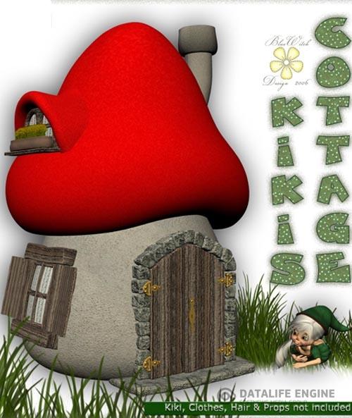 Kikis Cottage