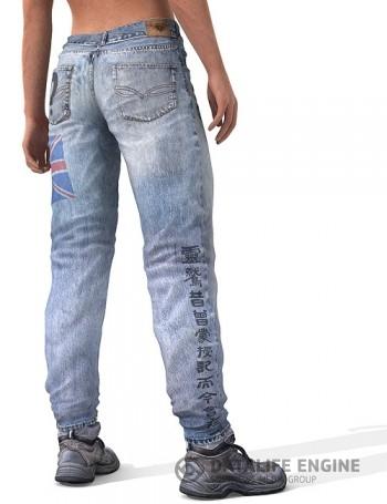 StreetWear : Jeans For Genesis