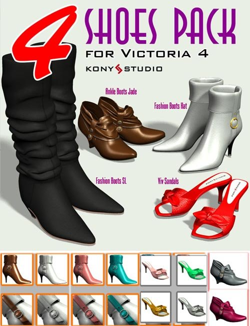 4 Shoes Pack for V4