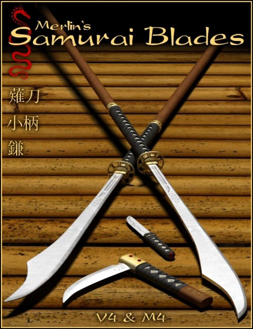 Samurai Blades by Merlin