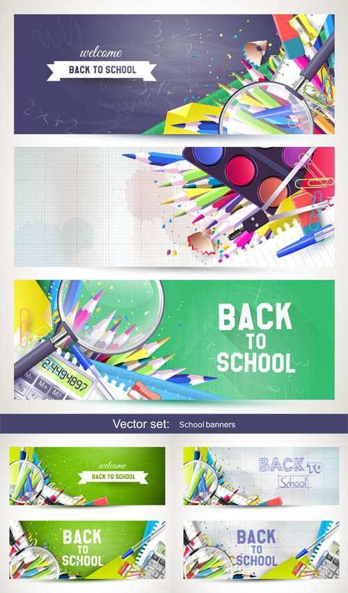 Vector Set - 5 School Banners