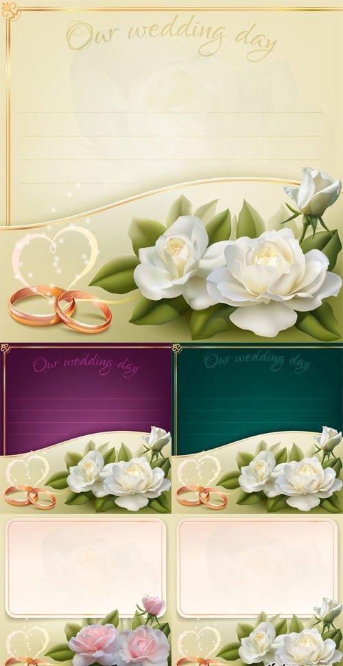 5 Wedding Invitation Card Vector Set 2