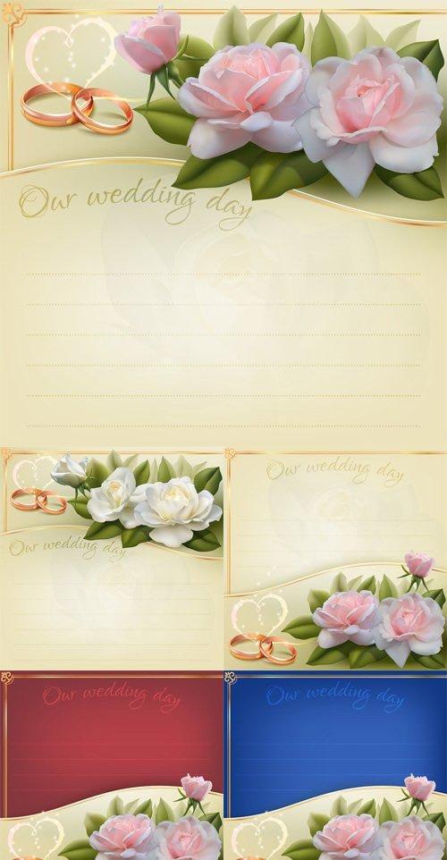5 Wedding Invitation Card Vector Set