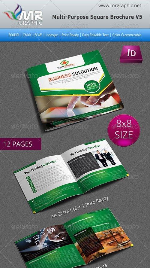 GraphicRiver - Multipurpose Square Brochure Template Vol-05