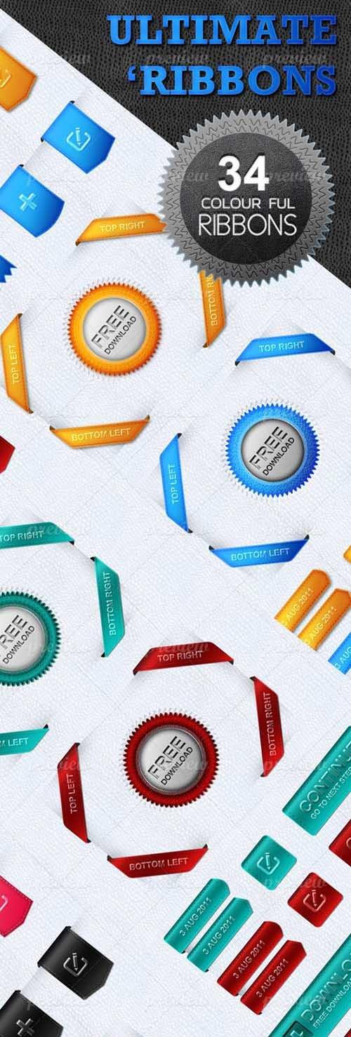 Ultimate Ribbons Pack