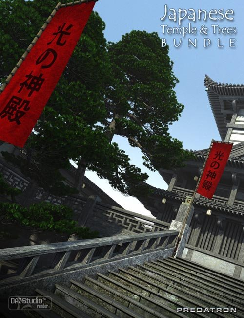 Japanese Temple and Trees Bundle