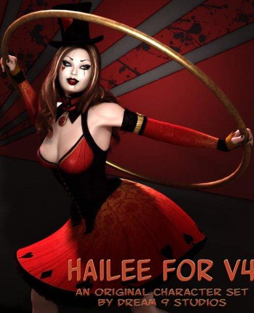 Hailee V4