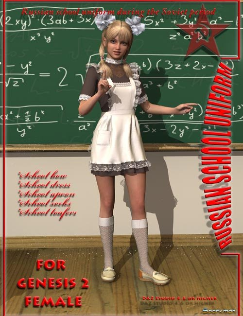 Russian School Uniform for DAZ Genesis 2 Female