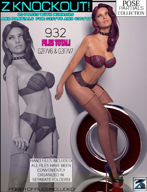 Z Knockout - Pose Separates Collection - G2F-V6/G3F-V7