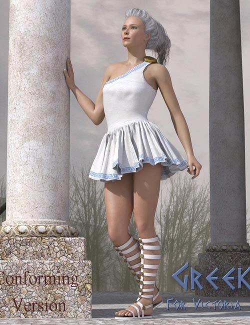 Greek Conforming