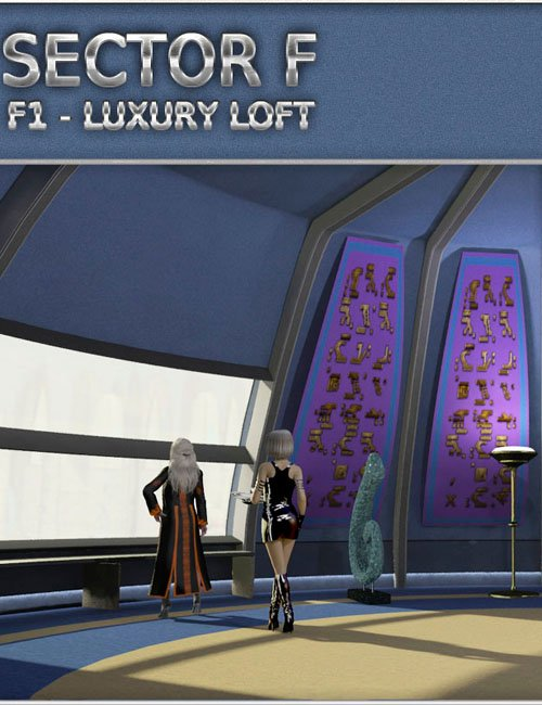 Ship Elements F1: Luxury Lounge