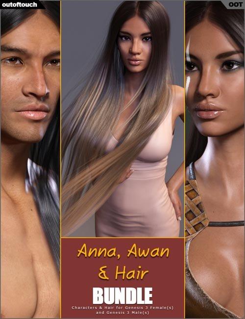 Anna HD and Awan HD plus Sleeky Hair Bundle